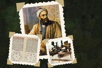 El Hazini'nin bilim dünyasına katkıları