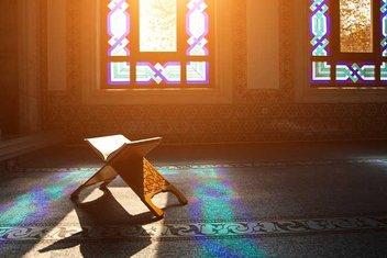 İslam'da gaza, cihad, fetih ve şehadet kavramları