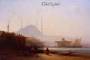 Vakfiye nedir? Fatih Sultan Mehmet'in vakfiyesinde neler yazıyordu?
