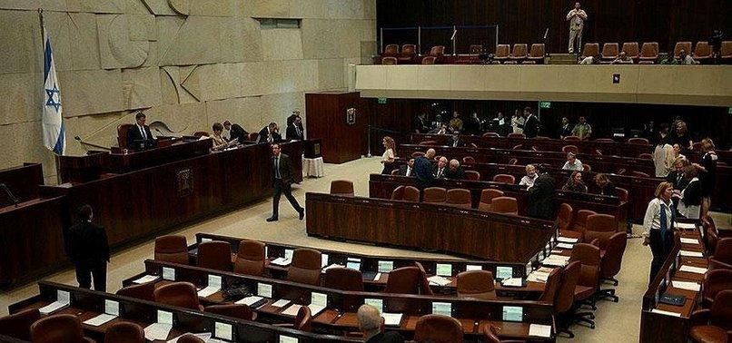 ISRAELI OPPOSITION SLAMS 'CORRUPT' NEW LEGISLATION