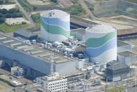 Tokyo Electric Power (Tepco) is gauging demand for its first bond offering since the 2011 Fukushima nuclear calamity, with some market participants expecting a sale as early as February, sources...