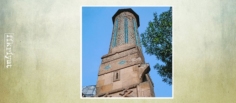 İnce Minareli Medrese
