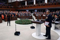 As the constitutional reform package was adopted by the Parliamentary Constitutional Committee during the last week of 2016, the Parliament's General Assembly is set to begin its discussions on the...