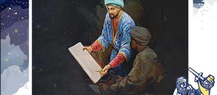 Batı bilimine yön veren Müslüman alim; Abdurrahman...