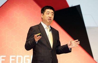 Huaweiden5Gningelişimiiçinişbirliğiçağrısı