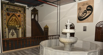 Established over a 800-square-meter area in Bursa, one of the capital cities of the Ottoman Empire, Waqf Culture Museum will be open to visitors soon.br / br / The museum, which has been built by...