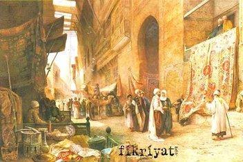 Müslümanların ilk ticaret merkezi: Suku'l İslam