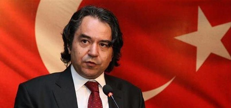 98TH ANNIVERSARY OF TURKISH ANTHEM MARKED IN PAKISTAN
