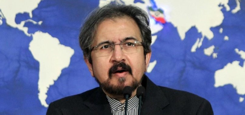 IRAN SAYS US PRESIDENT TRUMP SHOULD FOCUS ON HUNGRY PEOPLE IN AMERICA