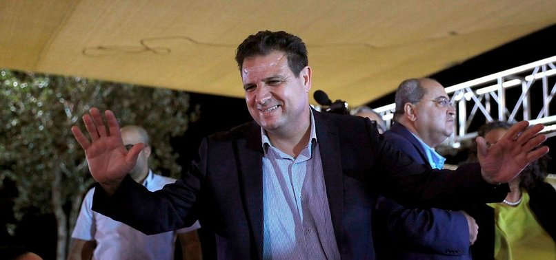 ARAB LAWMAKER PUTS CONDITIONS TO JOIN COALITION GOVT