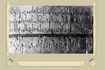 Mescid-i Aksa'da saklı Selçuklu kitabesi