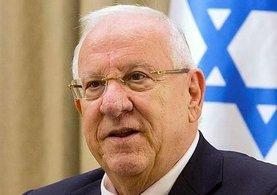 İsrail Cumhurbaşkanı Reuven Rivlin: Ezan okunmasına kısıtlama getiren tasarıya karşıyım