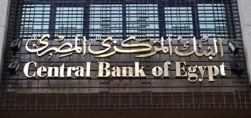 EGYPT PAYS FINAL INSTALMENT OF $1BN LOAN FROM TURKEY