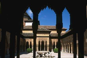 Endülüsün incisi: El Hamra Sarayı