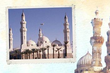 İslam tarihinin ilk mescidi; Kuba Mescidi