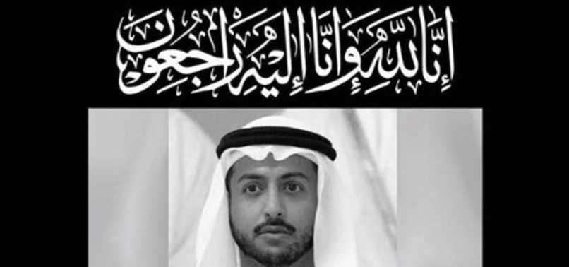 Emirati son of Sharjah ruler dies in London at age 39 - anews