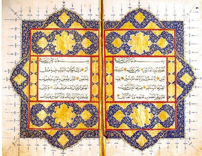 """The Art of the Qur'an: Treasures from the Museum of Turkish and Islamic Arts"" exhibition will bring 48 manuscripts and folios from the museum in Istanbul together with manuscripts from the various collections around the world."