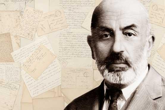 Mehmet Akif Ersoy un istediği halde yazamadığı şiir ve piyes
