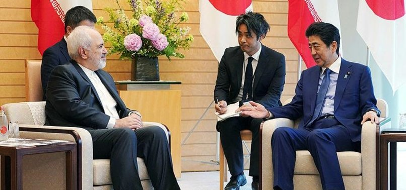 JAPAN OFFERS TO EASE MIDDLE EAST TENSIONS