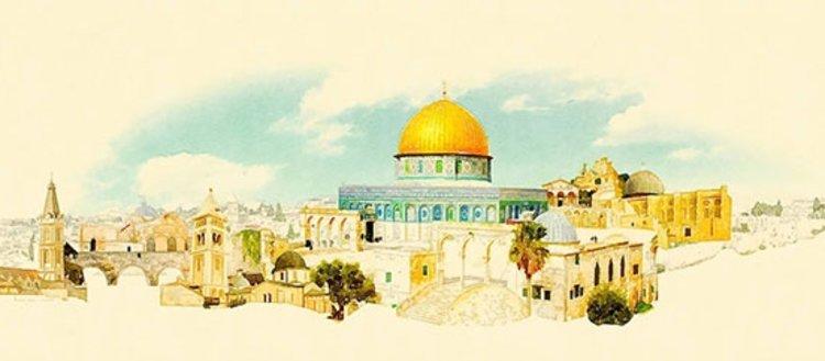 Kudüsteki İslam mirasının izleri
