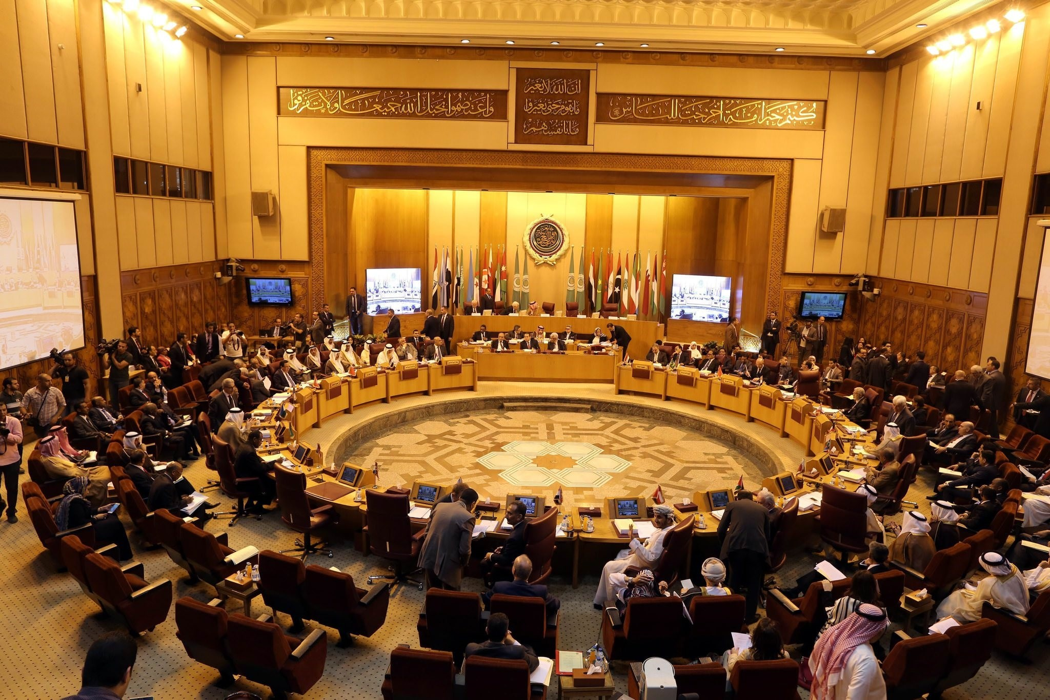 General view of the Arab League Foreign Ministers extraordinary meeting held at the League's headquarters in Cairo, Egypt, 28 May 2016. (EPA Photo)