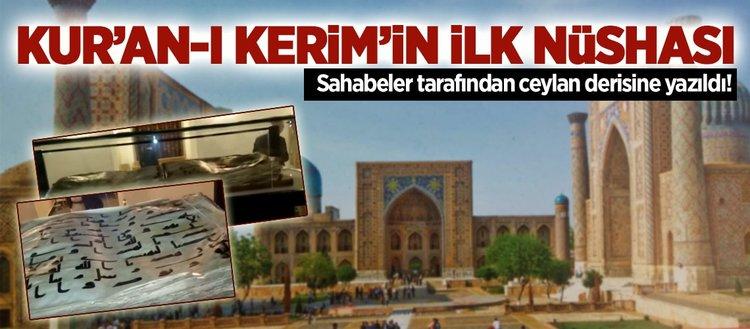 Kur'an-ı Kerim'in ilk nüshası