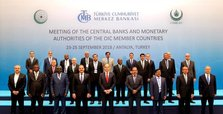 Turkish Central Bank hosts OIC monetary authorities