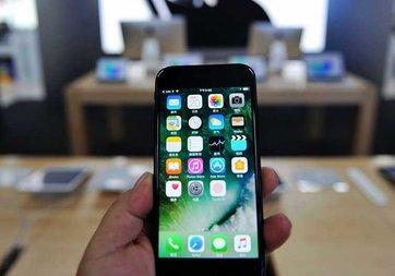 iPhone 8'in adı bile Apple hisselerini uçurmaya yetti