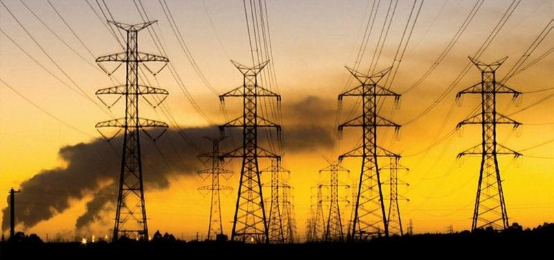 PAKISTAN INVITES TURKISH COMPANIES TO INVEST IN ENERGY