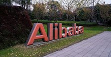 Alibaba raises up to $12.9B in Hong Kong listing