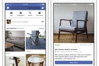 أطلقت فيسبوك سوقاً للسماح للأشخاص بالبيع والشراء محلياً في إطار محاولة شبكة التواصل الاجتماعي إيجاد سبل جديدة للإبقاء على المستخدمين