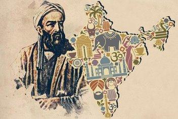 Biruni gözüyle Hint inancı ve kültürü