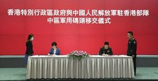 Hong Kong hands over military dock to China