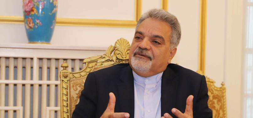 IRANIAN AMBASSADOR TO TURKEY, MOHAMMED FARAZMAND: INTERNATIONAL COMMUNITY SHOULD OPPOSE UNILATERAL US MOVES