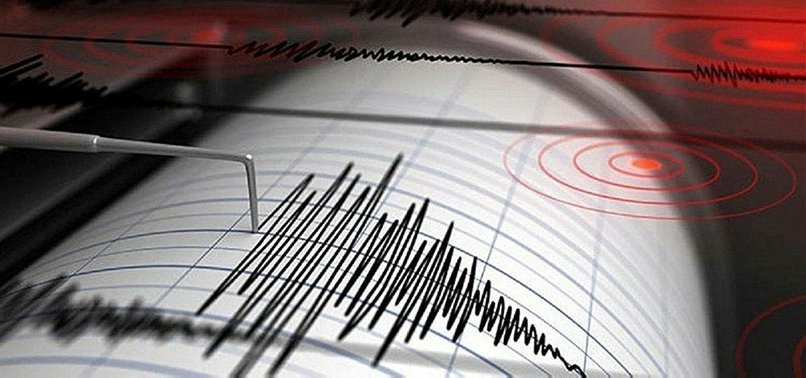 EARTHQUAKE OF MAGNITUDE 6.8 DETECTED AT SEA NEAR PHILIPPINES