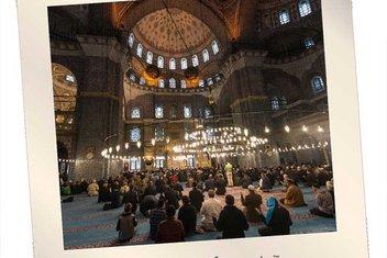 Arefe gecesi okunacak dualar neler? Arife günü yapılacak ibadetler...
