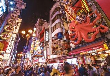 Yüzyılın Şehri: Osaka