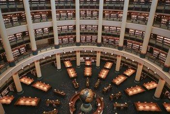Cumhurbaşkanlığı Millet Kütüphanesi'nin açılışı gerçekleştirildi