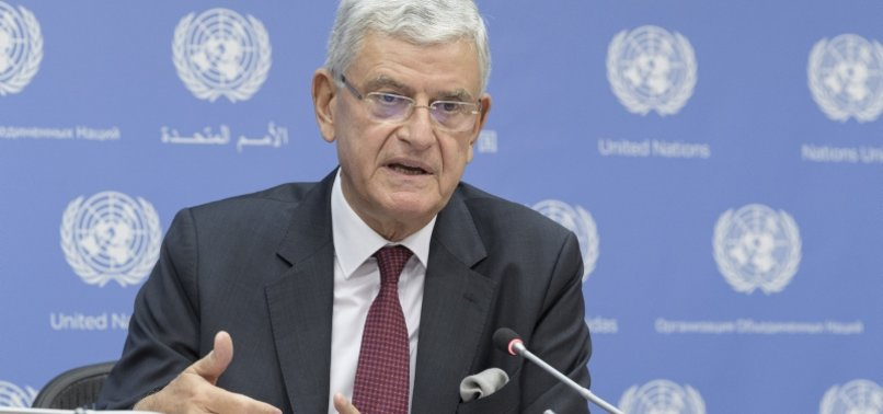 UN ASSEMBLY CHIEF CALLS FOR MULTILATERAL COOPERATION TO FIGHT AGAINST COVID-19 PANDEMIC
