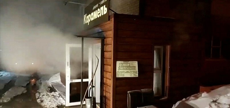 5 KILLED, 6 INJURED AS HEATING PIPE BURSTS IN RUSSIA