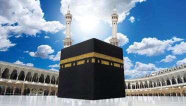Allah'ın Evi Kabe'nin Tarihi