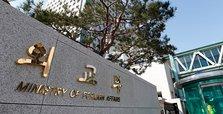 S. Korea slams Japan's 'preposterous' territorial claim