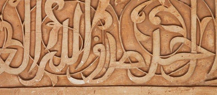 Osmanlı Türkçesini öğrenmenin altın kuralları