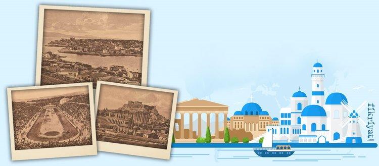 Osmanlı arşivinden Atina fotoğrafları