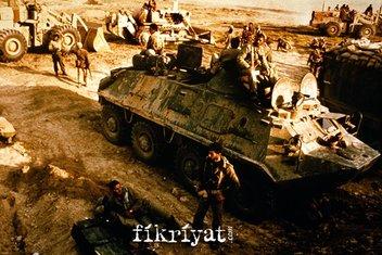 'İran-Irak Savaşı' nasıl başladı?