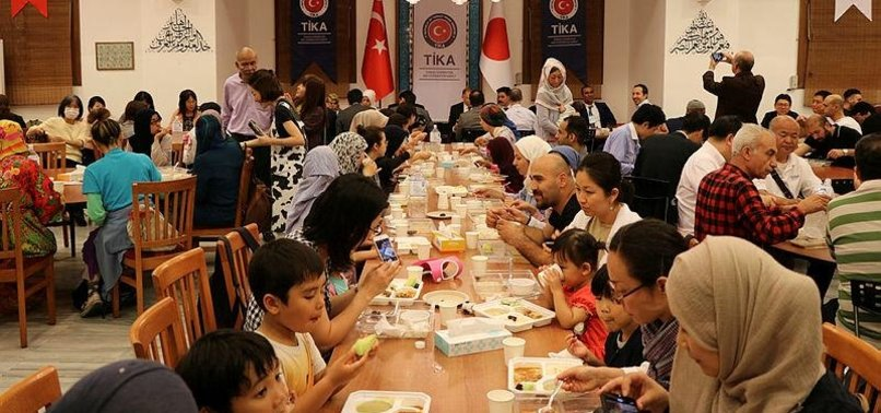 TURKISH STATE BODY TIKA ORGANIZES IFTAR IN JAPAN