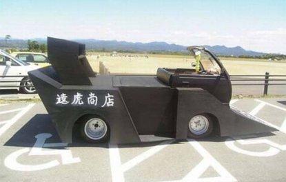 Yollarda görebileceğiniz en çirkin araçlar!