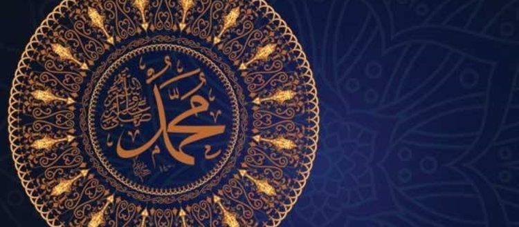 İslam'ın evrensel insan hakları beyannamesi: Veda...
