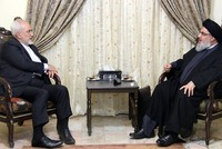 Experts agree that Iran's Shiite regime is trying to instigate divisions across the Middle East and strengthen religious groups of the same mindset as a way to expand its influence. Iran's...