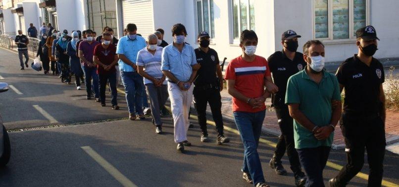 TURKEY: 35 NABBED IN CIVIL SERVICE EXAM FRAUD PROBE